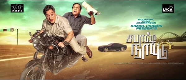 Kamal Haasan and Brahmanandam to begin shooting for Sabaash Naidu with an action sequence!