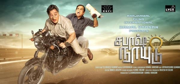 Kamal Haasan starts shooting for Sabash Naidu in the nick of time!
