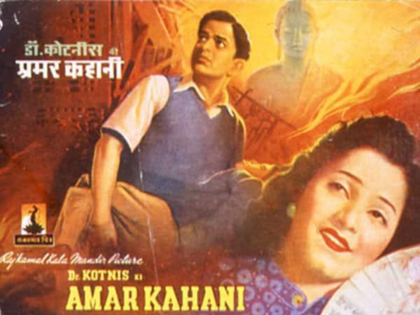 Photo:https://upload.wikimedia.org/wikipedia/en/f/f0/Dr_Kotnis_ki_Amar_Kahani_poster.jpg