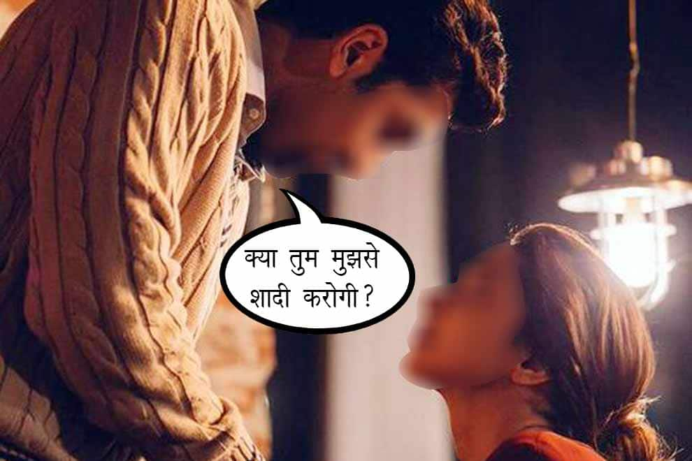 Heart touching proposals of bollywood couples