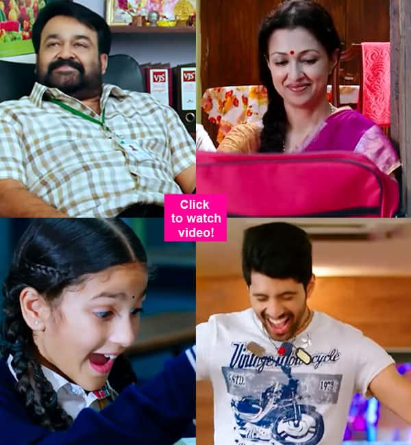 Manamantha teaser: Mohanlal enters Tollywood with a heart touching family drama and we love him for it!