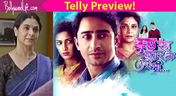 Kuch Rang Pyar Ke Aise Bhi : Will Ishwari feel betrayed on knowing Dev and Sonakshi's relation?