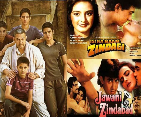 Worst films of aamir khan