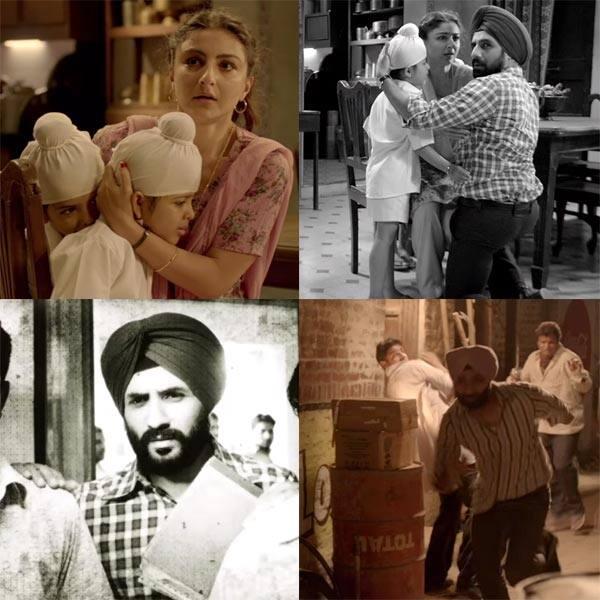 Catch 31st October Trailer Starring Vir Das & Soha Ali Khan