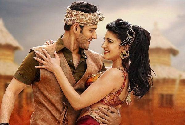 Srimanthudu Telugu Movie Online Watch - Thiruttuvcd