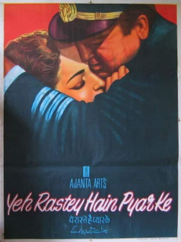 Yeh_Rastey_Hain_Pyar_Ke_poster_23441