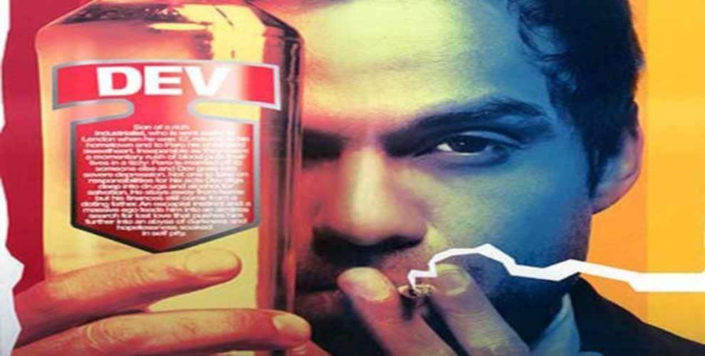 bollywood-movies-on-drugs-asd