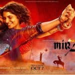 Harshvardhan Kapoor's Mirzya follows Ajay Devgn's Shivaay; to launch a second trailer