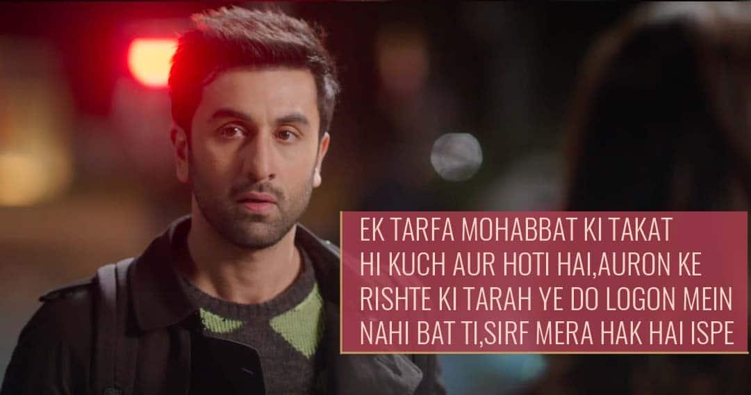 Ek Tarfa Mohabbat Shayri, Check Out Ek Tarfa Mohabbat ...