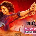 Mirzya music review: Shankar-Ehsaan-Loy give their most powerful score for Harshvardhan Kapoor - Saiyami Kher's debut flick!