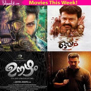 South movies this week: Iru Mugan, Oppam, Oozham