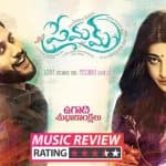 Premam music review: The album for Naga Chaitanya and Shruti's romantic drama retains the charm of the original!