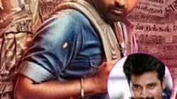 Vijay Sethupathi imitates Remo actor Siva Karthikeyan's moves in Rekka-details here!