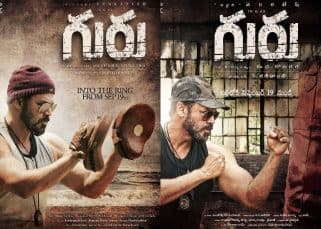 Guru first look: Venkatesh oozes raw MACHISMO in this Telugu remake of Saala Khadoos!