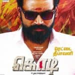 Dhanush is looking INTENSE AF in this new poster of Kodi