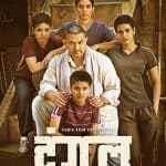 Aamir Khan's Dangal trailer to be out on October 20