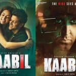 New posters of Hrithik Roshan - Yami Gautam's Kaabil will make you restless for the trailer