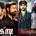 This Diwali there won't be just 2 heroes but 4 clashing at the Tamil box office