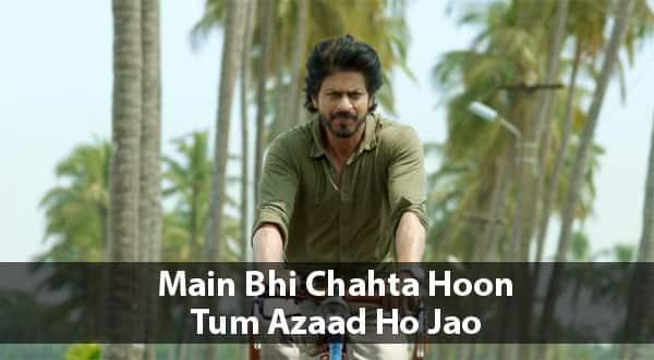Main-Bhi-Chahta-Hoo