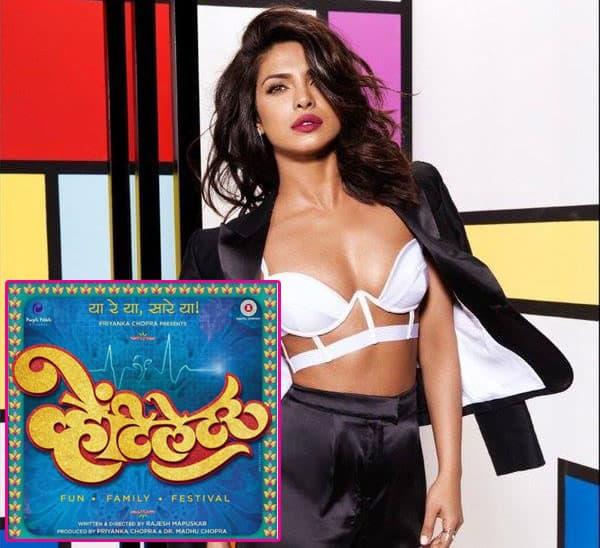 Priyanka Chopra's Ventilator gets a dramatic world premiere at the 18th MAMI Film Festival