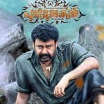 Remake rights of Mohanlal's Pulimurugan sold for a record price - read all details here