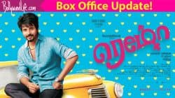 Remo box office collection day 1: This Sivakarthikeyan starrer becomes his highest opening day grosser