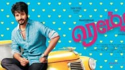 Remo critic movie review: Sivakarthikeyan shines like a star in this remontic entertainer!