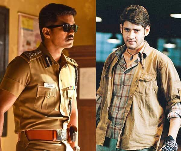 Vijay's Theri, Mahesh Babu's Pokkiri – 5 cop movies that blew us away before Ram Charan's Dhruva