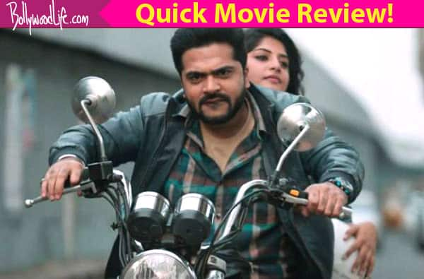 Achcham Yenbadhu Madamaiyada quick movie review: Simbu is the star in this gripping adventure romance