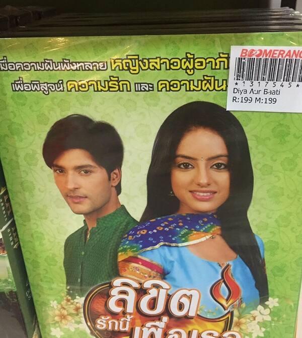 Diya Aur Baati Hum becomes a rage in Thailand