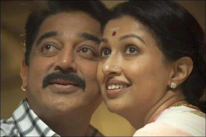 kamal and gautami relationship