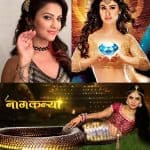 Arjun Bijlani's Naagin, Mouni Roy's Naagin 2, Naagkanya rule BARC Report of week 43
