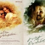 Kaatru Veliyidai first look: Aditi Rao Hydari and Karthi look as adorable as they did in their first poster