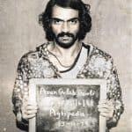 अब दिखेगा अर्जुन रामपाल का गैंगस्टर अंदाज, फिल्म 'डैडी' का फर्स्ट लुक हुआ आउट