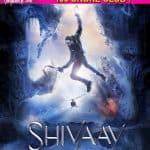 अजय देवगन की 'शिवाय' ने छू लिया 100 करोड़ का जादुई आकड़ा
