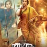 Vidya Balan's Kahaani 2 - Durga Rani Singh to collect Rs 27 crore in the first weekend
