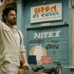 Sorry fans but Shah Rukh Khan's Raees is not flawless - view pic