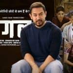 आमिर खान कुछ इस तरह से कर रहे हैं अपनी फिल्म 'दंगल' के टाइटल ट्रैक का प्रमोशन !!