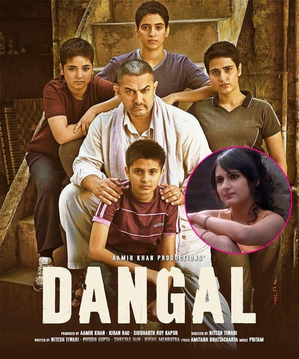 Aamir Khan's heroine Fatima Sana Shaikh was a part of this flop film before Dangal