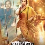 Kahaani 2 box office collection day 6: Vidya Balan's film earns Rs 22.71 crore
