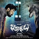 Here's why Vijay Anthony chose Saithan as his movie title