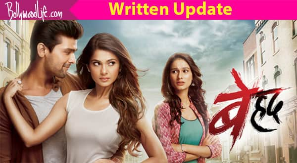Beyhadh 17 January 2017 Written Update of Full Episode: Maya reveals that Ashwin was an abusive father before the media