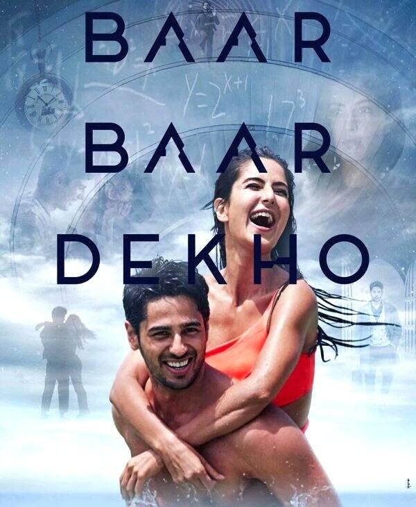 the Mohenjo Daro movie mp4 free download