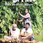 Malayalam movie Kaadu Pookkunna Neram competing for nominations in Best Foreign Film category at BAFTA