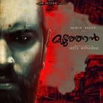 Moothon first look: OMG! Is that really Nivin Pauly on the poster?