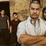 मुख्यमंत्री शिवराज सिंह ने मध्य प्रदेश में टैक्स फ्री की आमिर खान की फिल्म दंगल