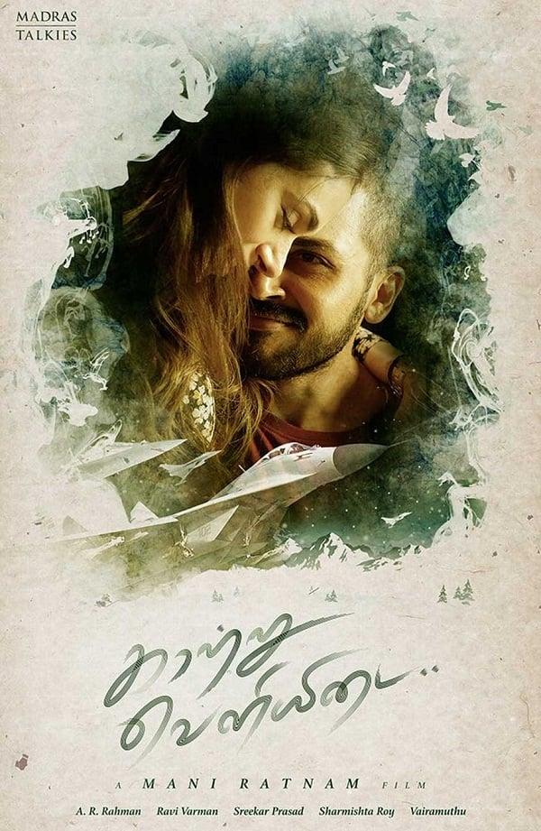 Confirmed! Mani Ratnam's Kaatru Veliyidai starring Aditi Rao Hydari and Karthi to release on April 7