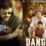 Shocking! Chiranjeevi's Khaidi No.150's day 1 collection BEATS Aamir Khan's Dangal