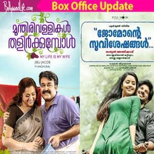 Munthirivallikal Thalirkkumbol: Mohanlal's film BEATS Dulquer's family drama, earns Rs 8.68 crore