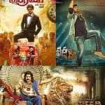 Movies this week: Bairavaa, Gautamiputra Satakarni, Khaidi no. 150